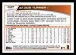 2013 Topps #447  Jacob Turner  Back Thumbnail