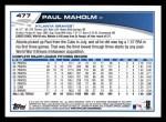 2013 Topps #477  Paul Maholm  Back Thumbnail