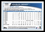 2013 Topps #495  Joaquin Benoit  Back Thumbnail