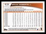 2013 Topps #515  Brian Roberts  Back Thumbnail