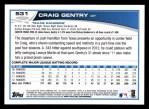 2013 Topps #531  Craig Gentry  Back Thumbnail