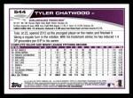 2013 Topps #544  Tyler Chatwood  Back Thumbnail