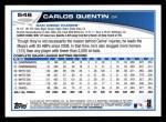 2013 Topps #546  Carlos Quentin  Back Thumbnail