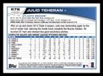 2013 Topps #576  Julio Teheran  Back Thumbnail