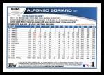 2013 Topps #584  Alfonso Soriano  Back Thumbnail