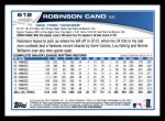 2013 Topps #612  Robinson Cano  Back Thumbnail
