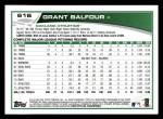 2013 Topps #616  Grant Balfour  Back Thumbnail