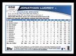 2013 Topps #652  Jonathan Lucroy  Back Thumbnail