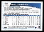 2013 Topps #656  Scott Diamond  Back Thumbnail