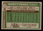 1976 Topps #177  Marty Perez  Back Thumbnail