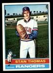 1976 Topps #148  Stan Thomas  Front Thumbnail