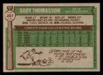 1976 Topps #261  Gary Thomasson  Back Thumbnail