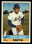 1976 Topps #494  Craig Swan  Front Thumbnail