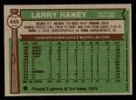 1976 Topps #446  Larry Haney  Back Thumbnail