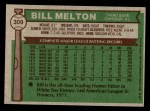 1976 Topps #309  Bill Melton  Back Thumbnail