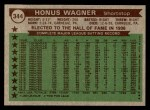 1976 Topps #344   -  Honus Wagner All-Time All-Stars Back Thumbnail