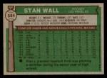 1976 Topps #584  Stan Wall  Back Thumbnail