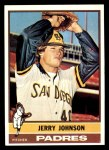 1976 Topps #658  Jerry Johnson  Front Thumbnail