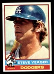 1976 Topps #515  Steve Yeager  Front Thumbnail