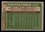 1976 Topps #115  Ken Holtzman  Back Thumbnail