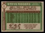1976 Topps #71  Steve Rogers  Back Thumbnail