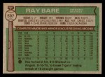 1976 Topps #507  Ray Bare  Back Thumbnail