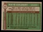 1976 Topps #495  Nate Colbert  Back Thumbnail