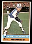 1976 Topps #536  Mike Thompson  Front Thumbnail