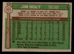 1976 Topps #603  Jim Holt  Back Thumbnail