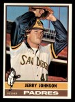 1976 Topps #658  Jerry Johnson  Front Thumbnail