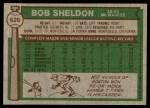 1976 Topps #626  Bob Sheldon  Back Thumbnail