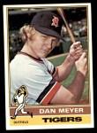 1976 Topps #242  Dan Meyer  Front Thumbnail