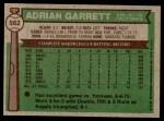 1976 Topps #562  Adrian Garrett  Back Thumbnail