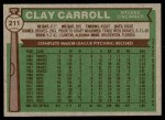 1976 Topps #211  Clay Carroll  Back Thumbnail