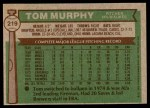 1976 Topps #219  Tom Murphy  Back Thumbnail