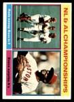 1976 Topps #461  Luis Tiant NL & AL Championships  Front Thumbnail