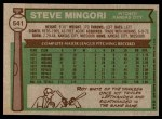 1976 Topps #541  Steve Mingori  Back Thumbnail