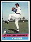1976 Topps #227  Oscar Zamora  Front Thumbnail