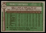 1976 Topps #469  Rawly Eastwick  Back Thumbnail