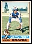 1976 Topps #177  Marty Perez  Front Thumbnail