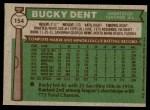 1976 Topps #154  Bucky Dent  Back Thumbnail
