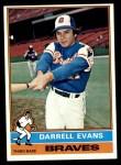 1976 Topps #81  Darrell Evans  Front Thumbnail