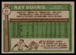 1976 Topps #51  Ray Burris  Back Thumbnail