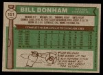 1976 Topps #151  Bill Bonham  Back Thumbnail