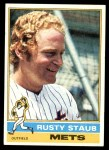 1976 Topps #120  Rusty Staub  Front Thumbnail