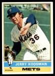 1976 Topps #64  Jerry Koosman  Front Thumbnail