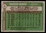 1976 Topps #96  Doug Bird  Back Thumbnail
