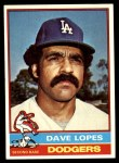1976 Topps #660  Davey Lopes  Front Thumbnail