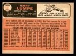 1966 Topps #161 ERR Jerry Lumpe  Back Thumbnail
