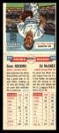 1955 Topps Double Header #77 #78 Dave Hoskins / Warren McGhee  Back Thumbnail